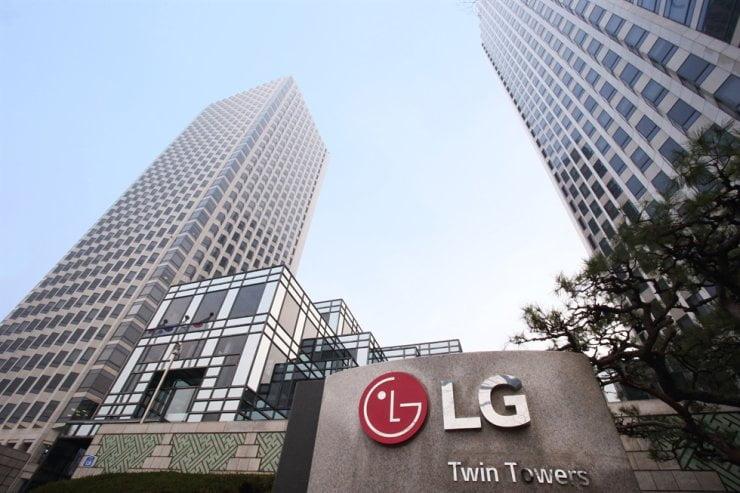 LG xây dựng trung tâm nghiên cứu và phát triển tại Đà Nẵng